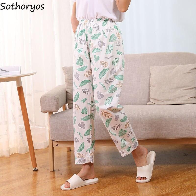 Women Sleep Bottoms Loose Soft Printed Sweet Girls Ankle Length Pants Fresh Students Elastic Waist N