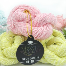 5*50g madeja de lino de Cachemira mezcla de hilo Natural de tejer a mano hilo de ganchillo de colores