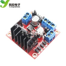 Red Board L298N Motor Driver Board Module Stepper Motor Smart Car Robot L298