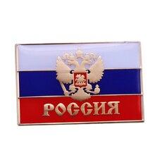 Drapeau de la russie et emblème national badge cadeau patriote