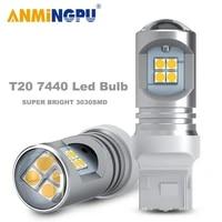 anmingpu 2x signal lamp w21w led lamp 7440 w215w 7443 t20 led t25 3156 p27w 3157 p277w led bulb 12 24v turn signal brake light