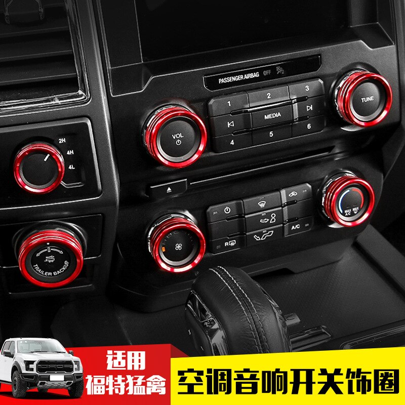 Car Air Conditioning Knob Decorative Cover Ring Adjust Switch Trim cover for Ford Raptor F150