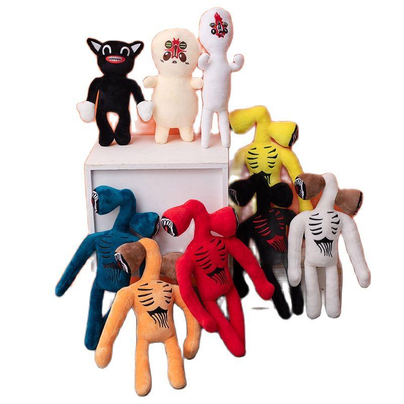 40cm Siren Head Plush Toy White Black Sirenhead Stuffed Doll Horror Character Figures Peluches Toys for Children Birthday Gift