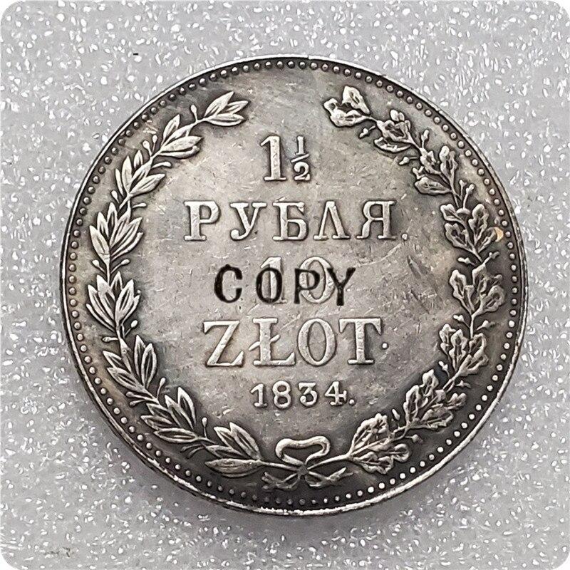 1834 Russian Partition of Poland (Congress Poland) 10 Zlotych / 1-1/2 Rublja - Nikolai I (Peterburg mint) Copy Coin