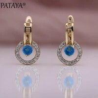 pataya new sea blue round natural zircon dangle earrings women hollow unique earring 585 rose gold romantic fine fashion jewelry