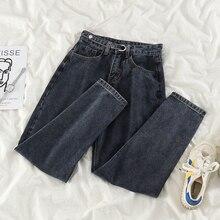 High Waist Jeans Female Summer New Ins Trendy Dark Straight Harem Pants Casual All-Match Wide Leg Da