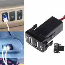 Auto Dual USB Port Charging Car Charger Double Socket For TOYOTA
