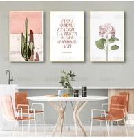 Weiwei     peinture sur toile de Cactus  fleur douce  plante verte rose  Art creatif  image imprimee abstraite  mur  decoration nordique de la maison