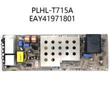 Good test for 42LG60FR-TA power board PLHL-T715A EAY41971801 2300KEG027A-F
