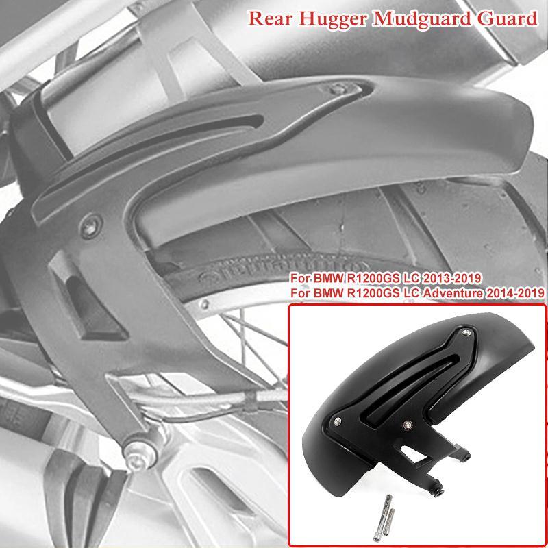 Guardabarros trasero para Moto R1250GS ADV, guardabarros para BMW R1200GS LC 2013-2019 R1200GS LC ADV 2014-2019
