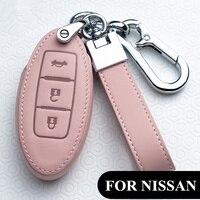 Защитное кольцо для автомобильных ключей для Nissan Qashqai J10 J11 X-Trail t31 t32, Tiida Pathfinder Murano Note, Juke 370Z Cube Micra