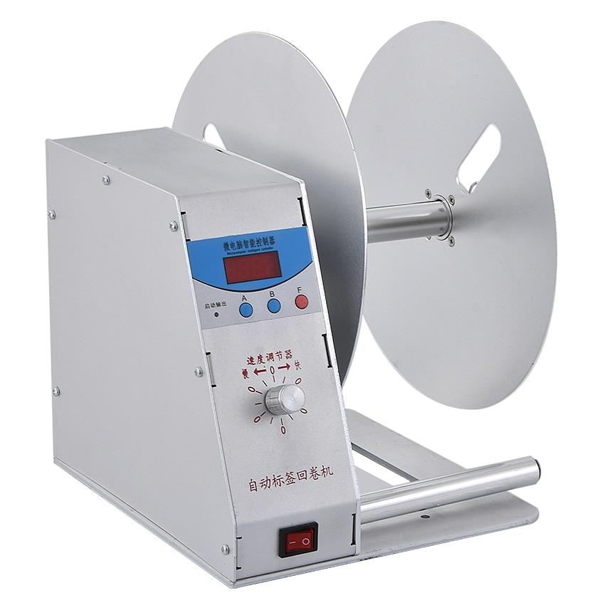 Etiqueta automática etiqueta rebobinadora máquina Velocidad Ajustable etiqueta enrollable máquina rebobinadora etiqueta código de barras bobinadora máquina KLD-H-115