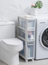 Frein universel roue toilette couture étagère de rangement étanche à lhumidité salle de bain machine à laver toilette toilette rangement artefact