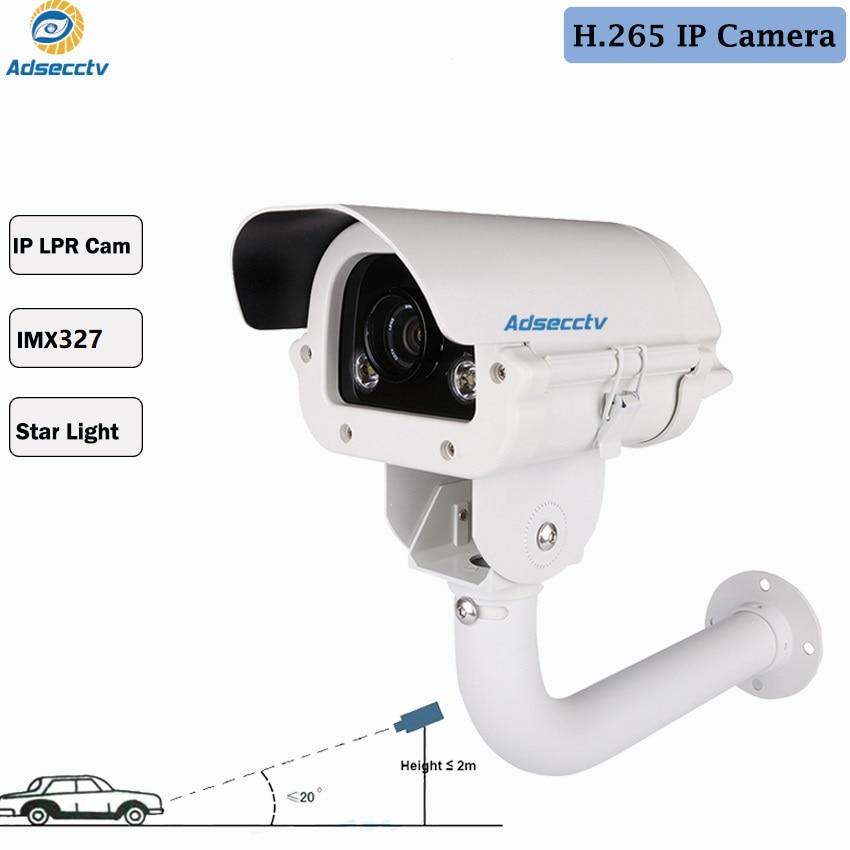H.265 1080P камера sony IMX IP Star light True WDR Onvif 6-22 мм для шлюза разрешение на парковку номер пластины ip-камера AR-IP8801SD