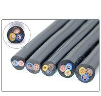10M 0.75 1.5 2.5 Square 3 Core RVV Audio PVC cable Pure copper signal wire electrical cables