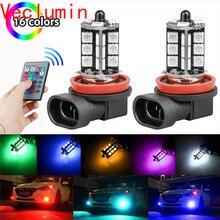 RGB 2 pièces 12V 27SMD 5050 multicolore RGB LED antibrouillard conduite ampoules à distance (pas inclure la batterie) H11/H8 H4 H16 5202