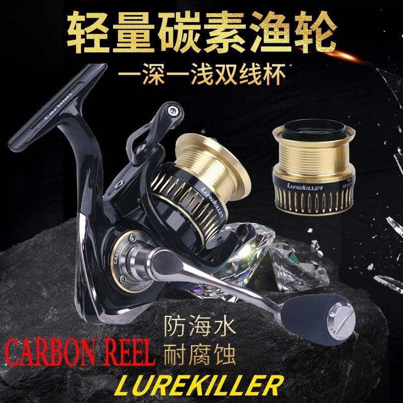 Nueva llegada de Lurkiller carrete giratorio de carbono puro Gull negro 2000/2500/3000/4000 carretes dobles 9 + 1BB arandelas de carbono carrete de señuelo