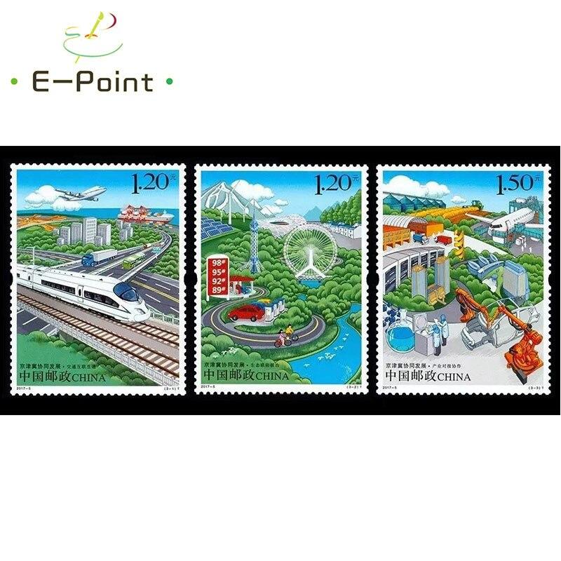 E-point (TM) 3 uds. Sellos postales de China 2017-5 Beijing-Tianjin-Cooperación y Desarrollo Hebei