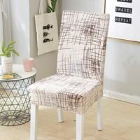 Эластичный чехол для стульев Посмотреть