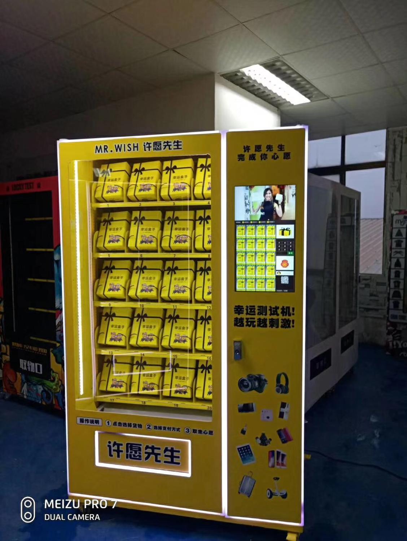 Gift mechandiser combo self service vending machine