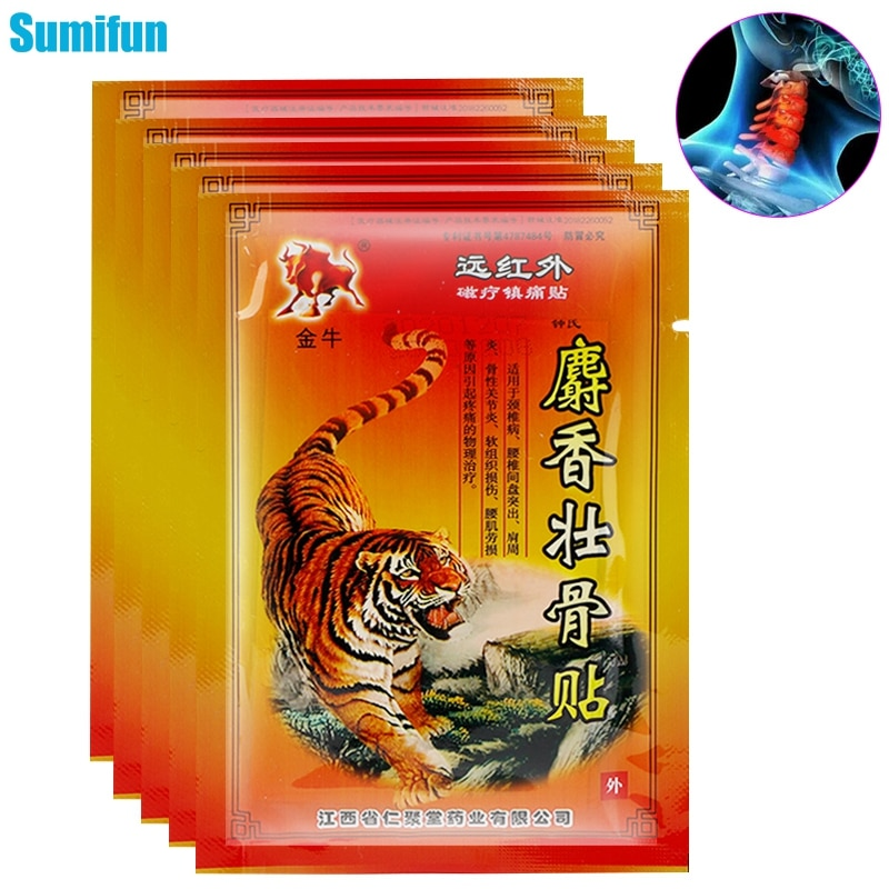 24pcs Tiger Analgesic Balm Anti Inflammatory Pain Relief Patch Herb Extract Medical Plaster Joint Cervical Spondylosis Body Pain 48pcs 6bags far ir treatment tiger balm plaster muscular pain stiff shoulder patch relief spondylosis health care product d1642