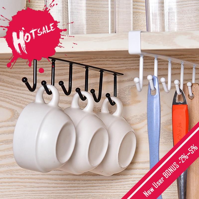 Kitchen Home Seamless Storage Rack Nail-free Hang Wrought Iron Wardrobe Hook Kitchen Organizer Bathroom Cabinet Cupboard Hanger