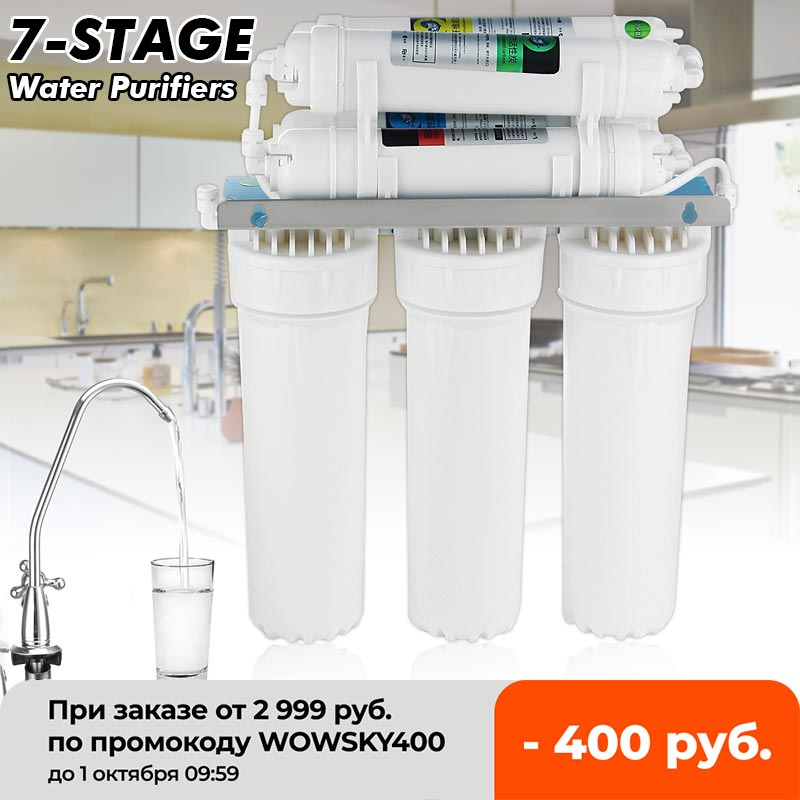 7 Stage UF Ultrafiltration Drinking Water Filter System Home Kitchen Purifier Water Filters With Faucet Valve Water Pipe