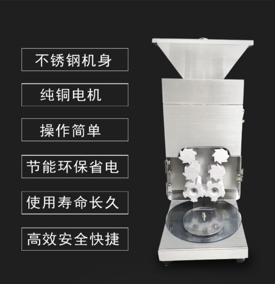 ماكينة تشكيل كرات الأرز والسوشي, آلية مصنوعة من الفولاذ المقاوم للصدأ 304