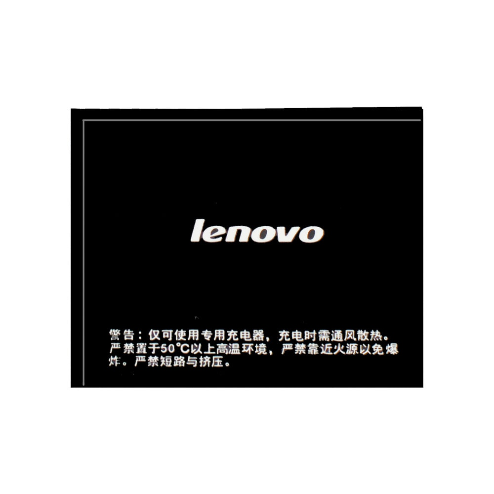 20pcs/lot Original Battery BL192 For Lenovo A750 A529 A560 A680 A590 A328 A300 Phone Lithium Batteria akku In Stock 2000mAh enlarge