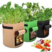 3Pcs 7 Gallon Plant Grow Bags Vegetable Potato Plant Planting Bags Non-woven Fabric Grow Root Pots Garden Transplant Bag