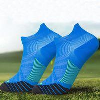 Носки спортивные унисекс, защита от пота, цвет в ассортименте, 2021