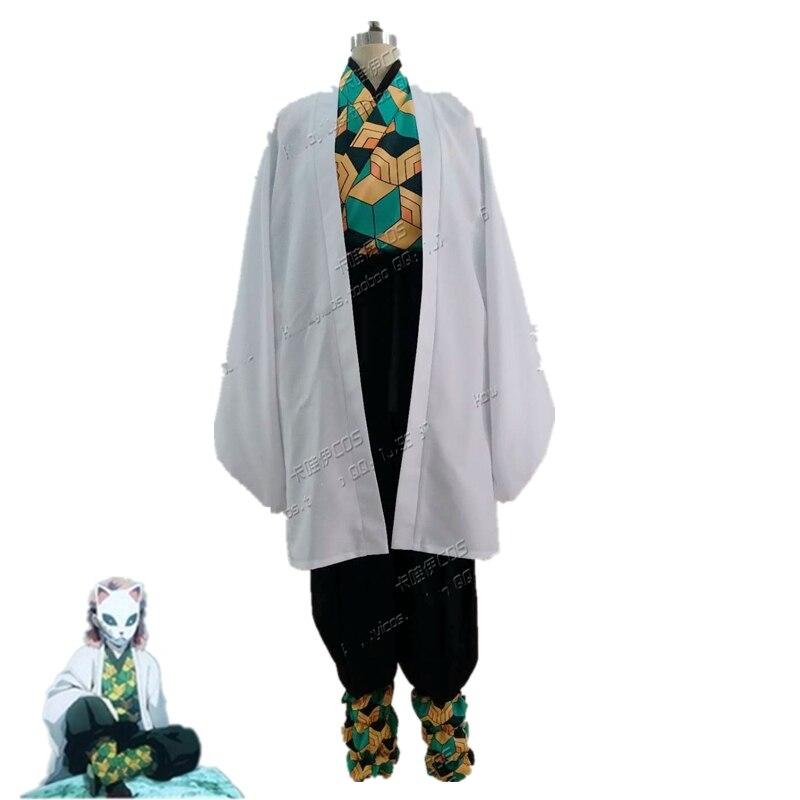 Cazadora Sabito Anime demonio Cosplay disfraces Kimetsu no Yaiba Kimono disfraces de Halloween para las mujeres de los hombres