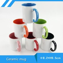Blank Sublimation Ceramic mug color handle Color inside blank cup by Sublimation INK DIY Transfer Heat Press Print