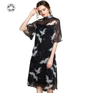 Silk dress summer mulberry silk A word  retro high-end printed pure silk dress S to XL