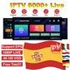 IPTV הטוב m3u ספרד פורטוגל הולנד 1 שנה אירופה גרמניה פולין לחיות טלוויזיה עבור אנדרואיד תיבת Enigma2 אין APP כלול
