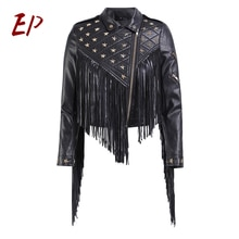EP Female 2021 Clothing Patchwork Tassel Rivet PU Leather Women's Coats Lapel Collar Long Sleeve Asy