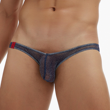 Мужское сексуальное нижнее белье, сексуальные стринги, сетчатые трусы, джоки, мужские трусы, короткие стринги, бикини, мужское нижнее белье