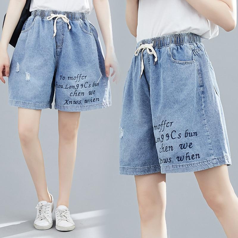 Embroidered denim shorts Korean denim ladies shorts casual loose women's fashion pocket jeans women
