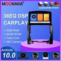 ips car radio multimedia video player navigation gps android 10 0 for kia sorento 2 xm sedan dvd 2009 2010 2011 2012 auto radio
