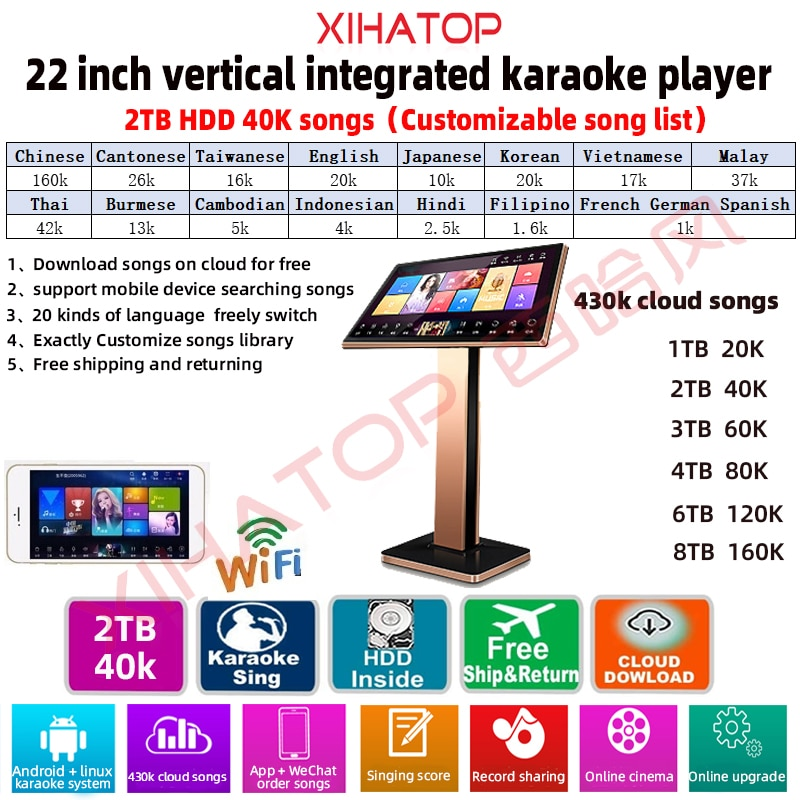 XIHATOP شاشة 22 بوصة متعددة اللغات VOD نظام مزدوج 2 تيرا بايت HDD الأغاني الصينية والإنجليزية المنزل KTV HD شاشة تعمل باللمس مشغل كاريوكي