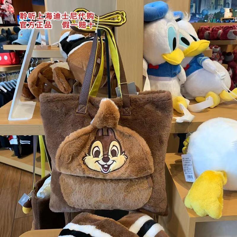Authentic Shanghai Disney Shopping Qiqididi Cartoon Plush Three-dimensional Shoulder Bag Handbag Handbag Wallet