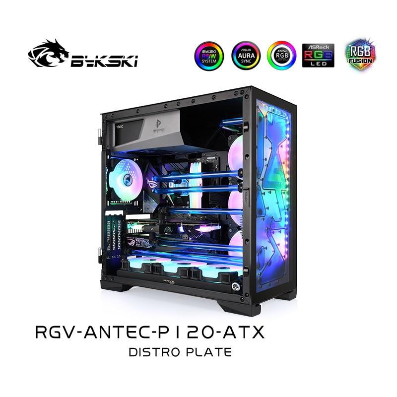 Bykski, Kit de refrigeración por agua para Antec P120, carcasa con tablero de agua, depósito de tanque de agua personalizado para CPU/enfriador GPU con 5V RGB