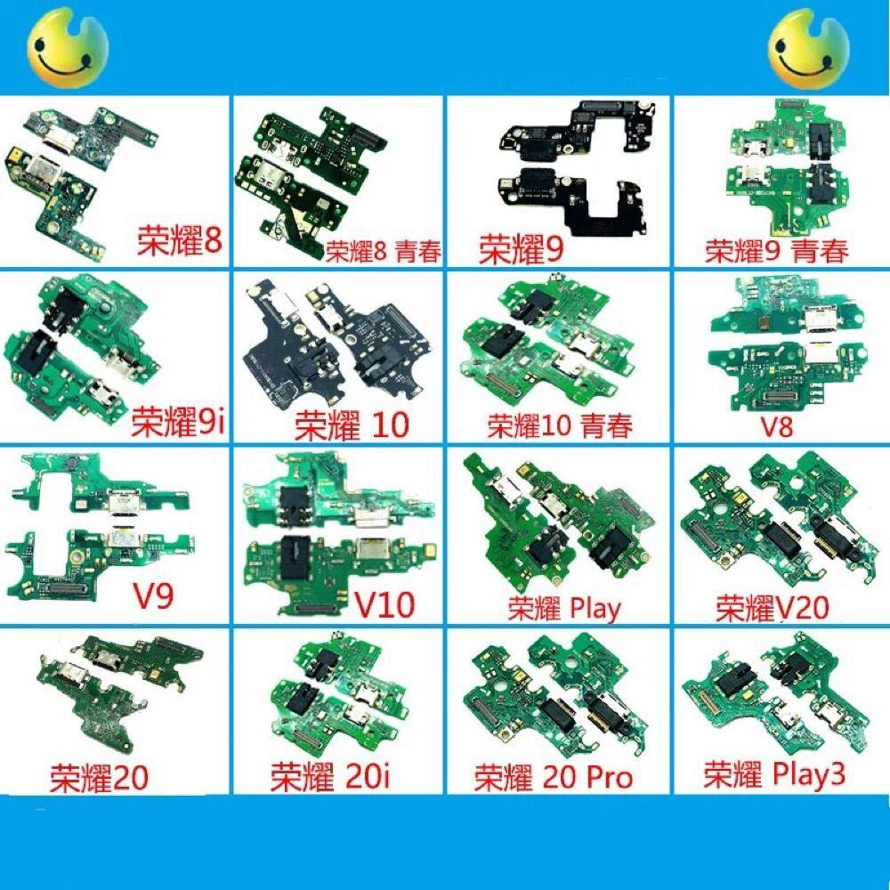 Honor8 9 youth 9i 10 V8 V9 V10 PLAY V20 20I 20 play3 USB Charging Dock Platelet Data Socket Plug Repair Part IC Flex Cable