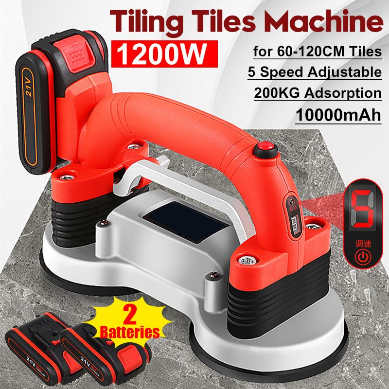 2/1 Batteries ProtableTiling Tiles Machine 60-120CM Tiles 5 Speed Adjustable Automatic Floor Vibrator Suction Cup Laying Tool