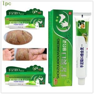 Hand Foot Crack Repair Cream Heel Chapped Peeling Foot and Hand Repair Anti Dry Crack Skin Care Chinese Ointment HOT SALE