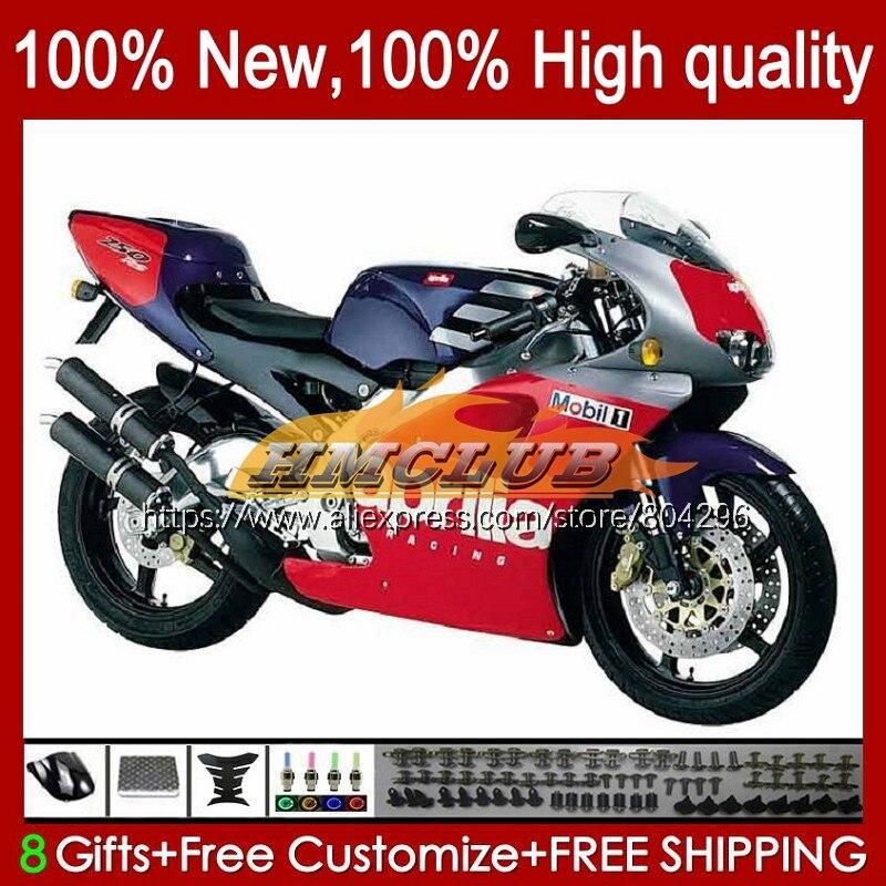 الجسم ل ابريليا RS-250 RSV250 R RS250 RS250R RS 250 50No.27 RSV 250 R RR 95 96 97 RSV250RR 1995 الأرجواني الأحمر 1996 1997 هدية