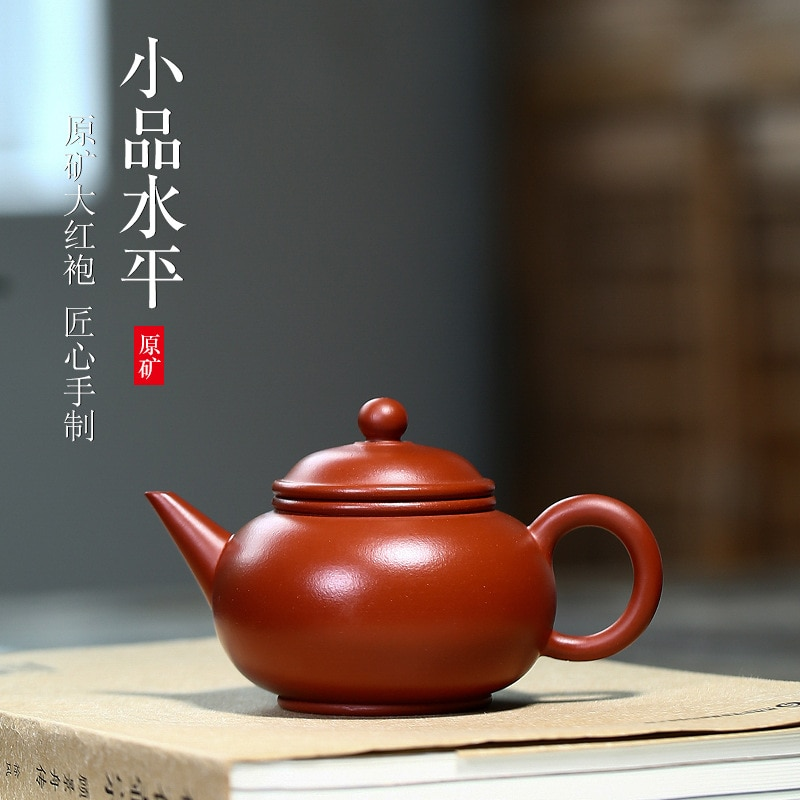 Yixing الأرجواني إناء فخار الشهيرة اليدوية الخام خام Dahongpao قطع مستوى إبريق الشاي طقم شاي هدية