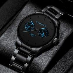 Relógios de quartzo de luxo dos homens ponteiro azul casual moda aço inoxidável cinta relógio presente negócio relógio de pulso relogio masculino