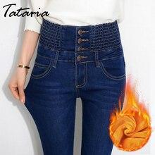 Tataria-jean pour femmes, jean extensible, taille haute, slim, chaud et épais, grande taille, élastique, velours, automne et hiver