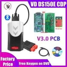 TCS CDP Pro с Bluetooth 2017 Keygen V3.0 новые реле obd2 сканер для delphis VD ds150e cdp автомобиль грузовик OBDII инструменту диагностики